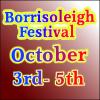 Liam Ó Maonlaí to play at Borrisoleigh Festival on Sunday October 5th
