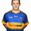 Gearoid Ryan Retires from Tipperary inter-county hurling